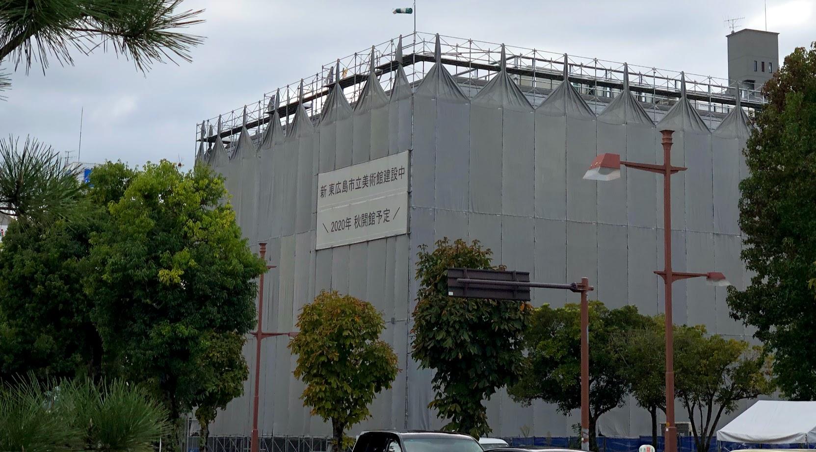 【西条】新・東広島美術館|開館日が決定!開館記念企画展は? | もにさんぽ
