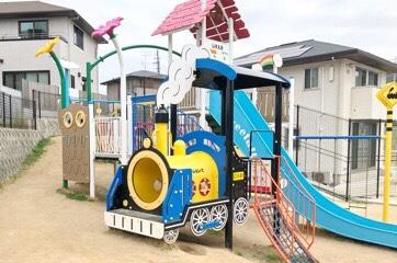 東広島市の公園